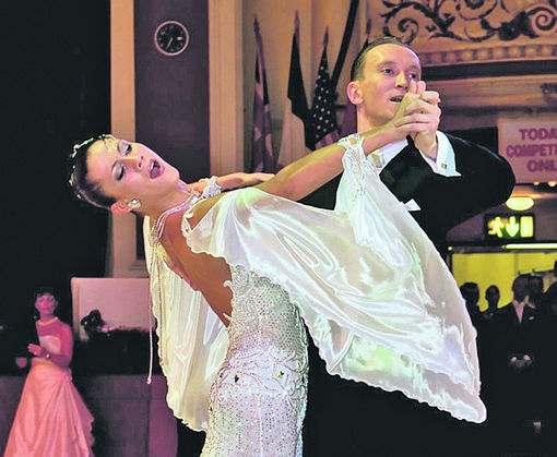 В Харьков съедутся танцоры-бальники
