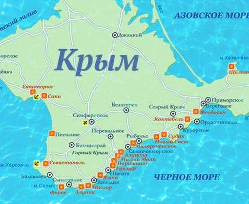 Россия хочет сделать из Крыма офшорную зону