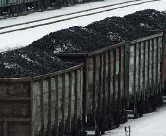Российского угля в Украине не будет