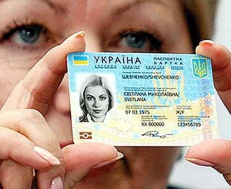 В «Прозрачных офисах» будут выдавать ID-карты и биометрические паспорта