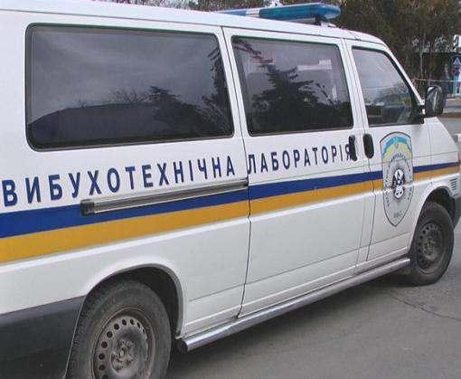 В Харькове «заминировали» магазин «Детский мир»