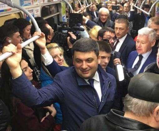 В Харькове Владимир Гройсман спустился под землю