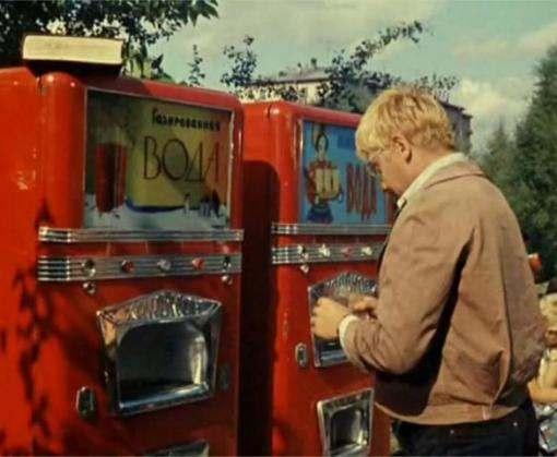 Как создавались знаменитые автоматы газированной воды