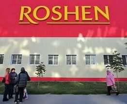 В России началась ликвидация липецкой фабрики Roshen