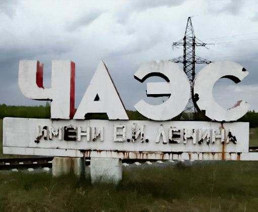 В Харькове презентовали архив устных историй чернобыльцев