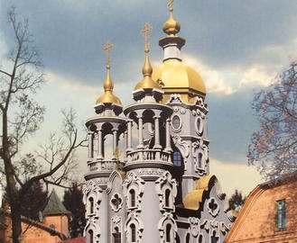 В Харькове появится еще один храм