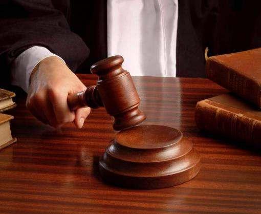 Обвинение будет просить для Виктора Януковича высшей меры наказания