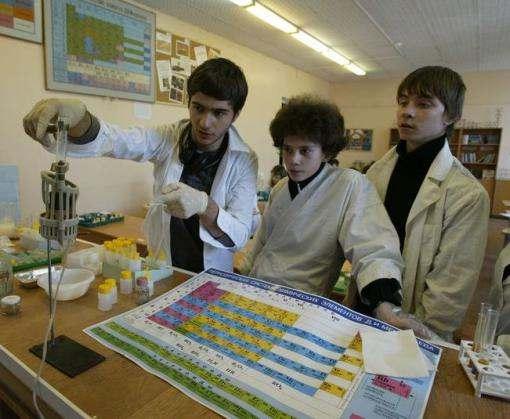 Харьковские школьники заняли призовые места на международной олимпиаде по химии