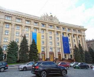 Харьков готовится праздновать Дни Европы