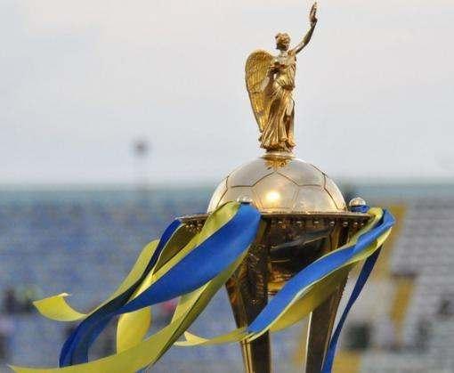 Харьковчане могут сфотографироваться с Кубком Украины