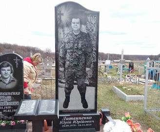 Погибшему на войне харьковчанину установят мемориальную доску