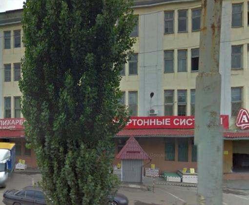 На харьковском предприятии погиб рабочий