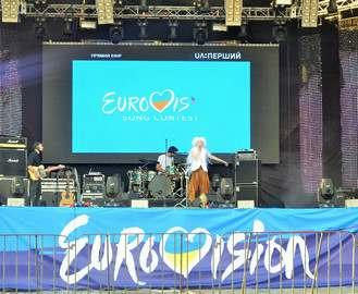 Перед харьковским оперным театром устроили фан-зону «Евровидения»
