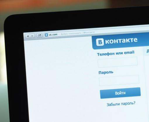 В Харькове протестуют против запрета российских соцсетей