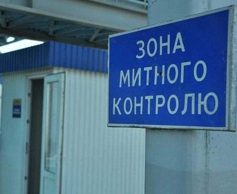 Сотрудникам украинских таможен увеличили зарплату