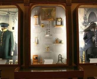 Музеи представят уникальные экспонаты
