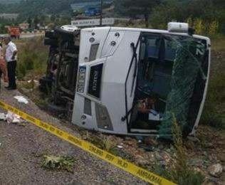 В Турции перевернулся автобус с украинскими туристами: есть пострадавшие