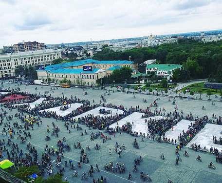 В Харькове прошел Велодень