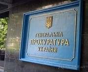 В ГПУ пообещали в ближайшее время закончить расследования по делам Курченко, Клименко и Арбузова