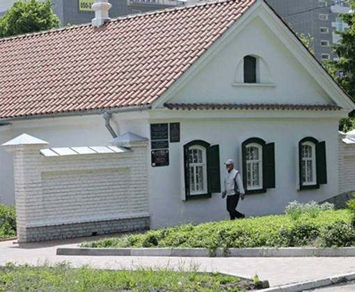 Под Харьковом открылся музей Репина