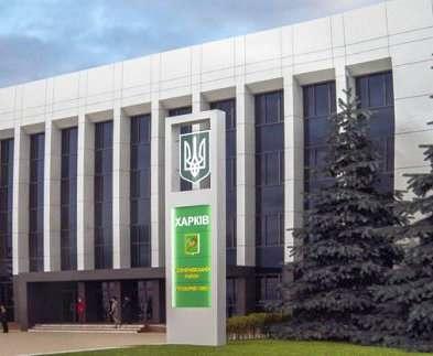 В Харькове упростили регистрацию места проживания