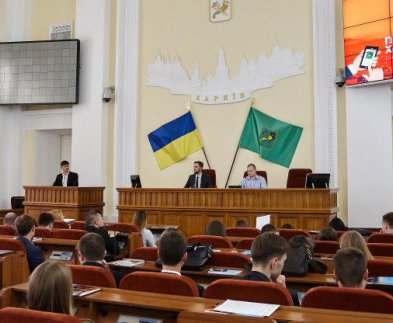 В Харькове презентовали «Портал»