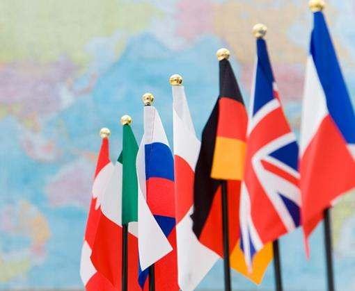В Италии стартует двухдневный саммит G7