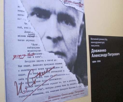 Александр Довженко «вернулся» на Пушкинскую: фото-факт