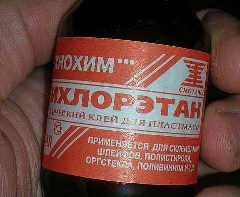 Водка довела: в Харькове пенсионер отравился клеем насмерть