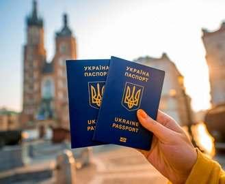 Польское консульство не принимает документы на шенгенскую визу