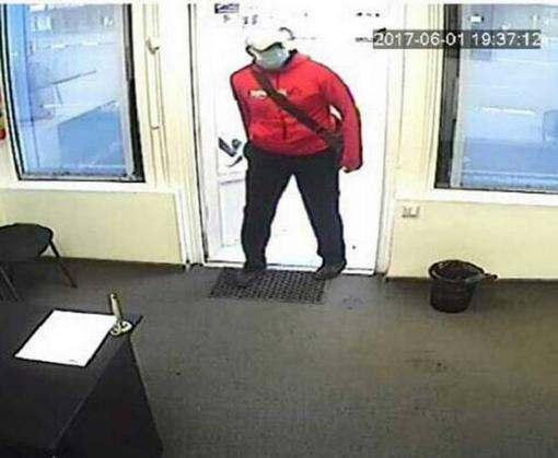 В Харькове вооруженный грабитель напал на кассира