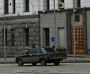 Генпрокуратура объявила о подозрении двум чиновникам горсовета