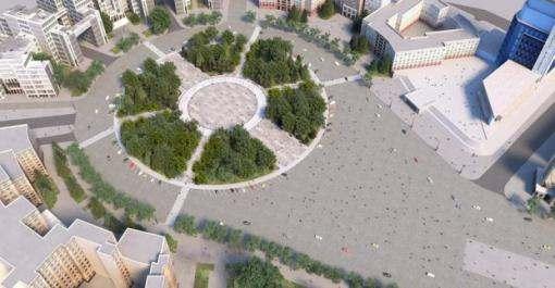 Площадь Свободы перекроют из-за военных