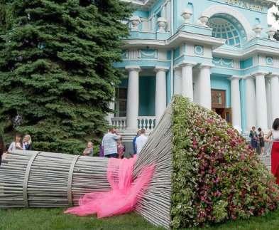 Обзор новостей за 29 мая—4 июня: самое важное в мире, Украине и Харькове за неделю (аудио, видео, фото)