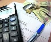 Поступления в местные бюджеты Харьковской области увеличились почти на 40%