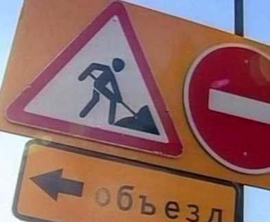 По Олимпийской будет временно запрещено движение транспорта