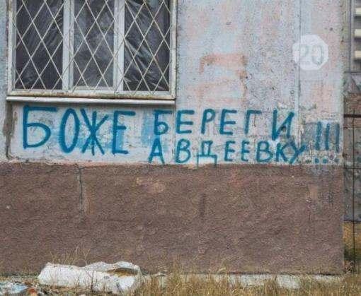 Как соблюдается режим прекращения огня в зоне АТО: в Авдеевке объявлено чрезвычайное положение