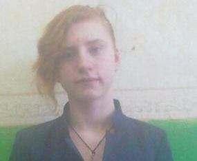 В Харькове пропала 15-летняя девочка