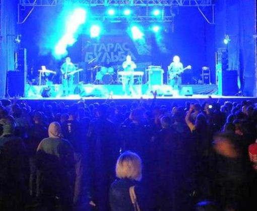 Харьковские рок-музыканты собираются на легендарный фестиваль