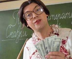 Поборы в школах: под Харьковом объявилась своя «Снежана Денисовна»