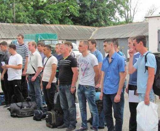В Харькове на службу призывают офицеров запаса