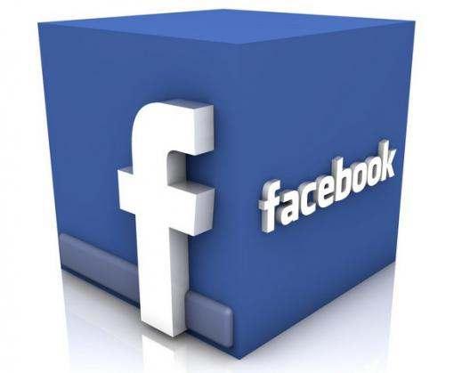 Facebook тестирует запрет на скачивание фотографий