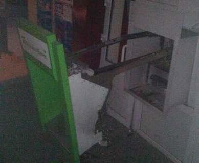 Под Харьковом неизвестные взорвали банкомат