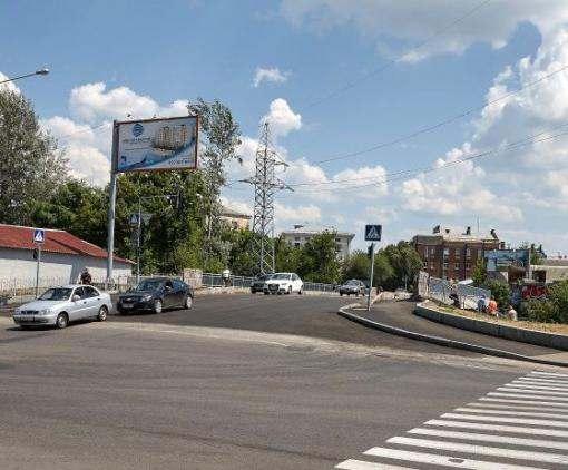 В Харькове открыли Горбатый мост