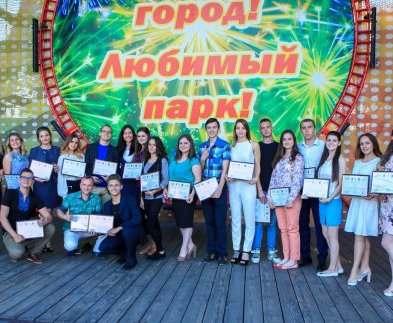 В парке Горького отпраздновали День молодежи