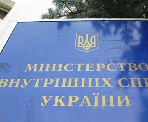 МВД инициирует упрощение регистрации места жительства