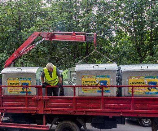 В Харькове решили менять мусорные контейнеры на евро