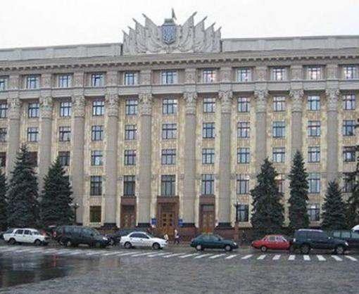 В здании Харьковской облгосадминистрации искали взрывчатку