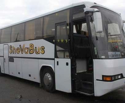 Из Харькова будет ходить еще один автобус во Львов