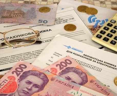 Субсидианты в Харькове могут получить деньги